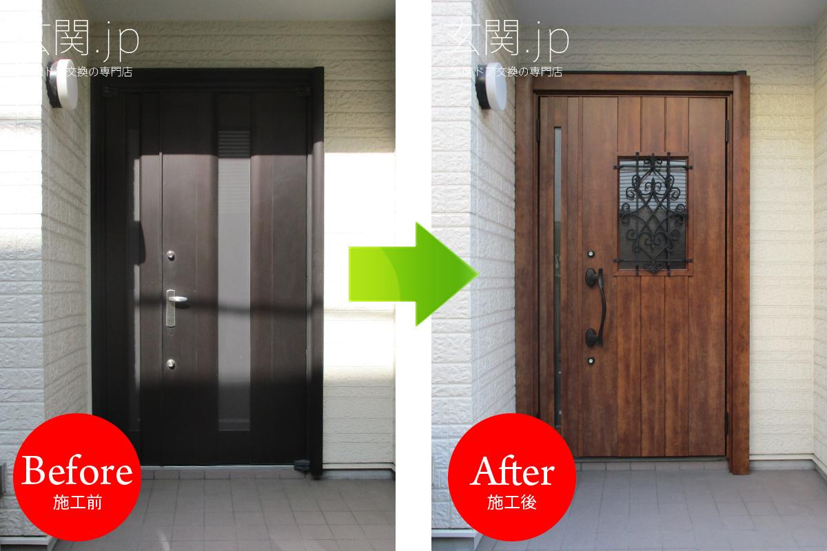 東京都T様邸リシェント3【D41】ハウンドダウンチェリー親子ドア