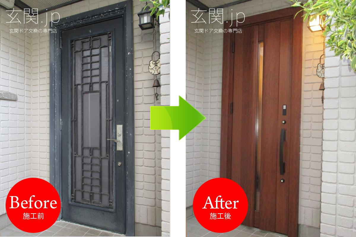 神奈川県A様邸リシェント3【G12】ポートマホガニー片開きドア