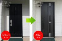 千葉県K様邸 玄関ドア交換 リクシル リシェント3【M83】片開きドア トリノパイン色