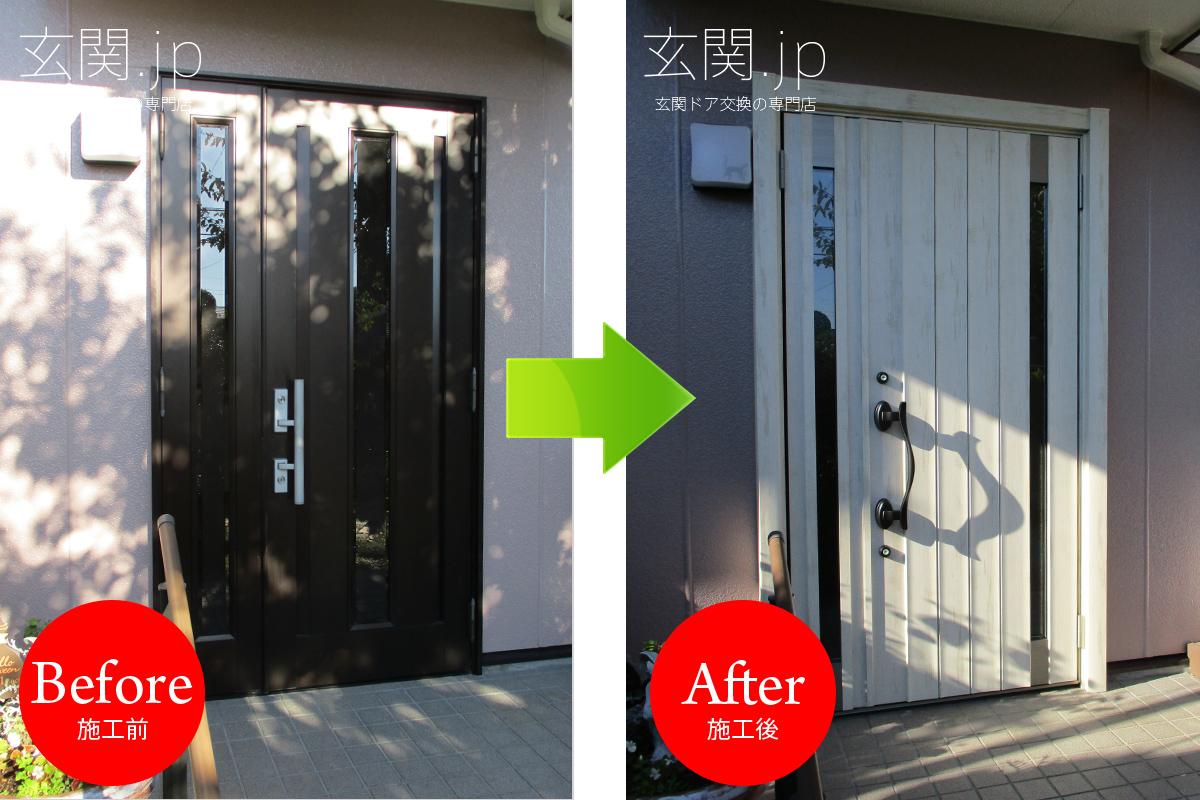 埼玉県N様邸リシェント3【P77】親子ドア