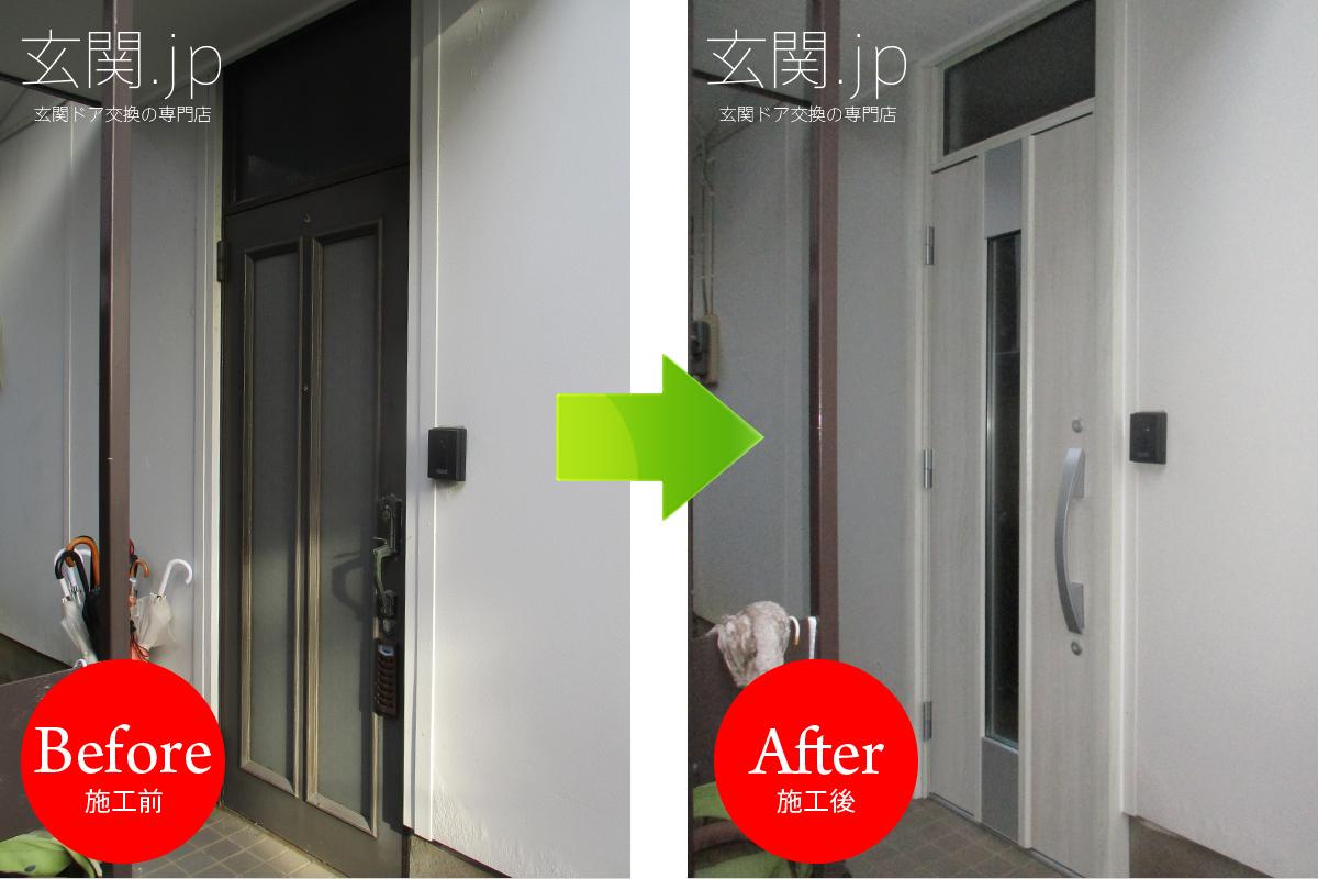 神奈川県G様邸ノバリス【A11】ランマ付き片開きドアシルキーノーチェ