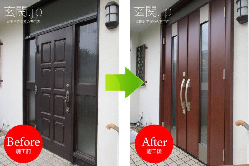 神奈川県S様邸ノバリス【A11】ランマ付き両開きドアダークウォールナット