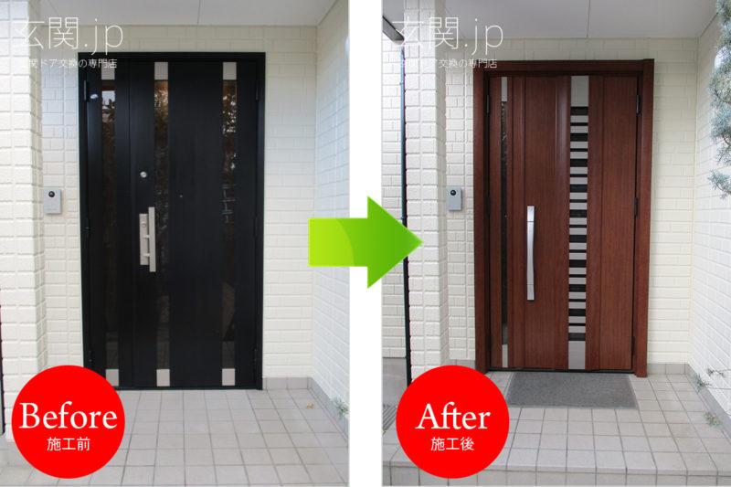 埼玉県T様邸リシェント3【G82】親子ドアポートマホガニー