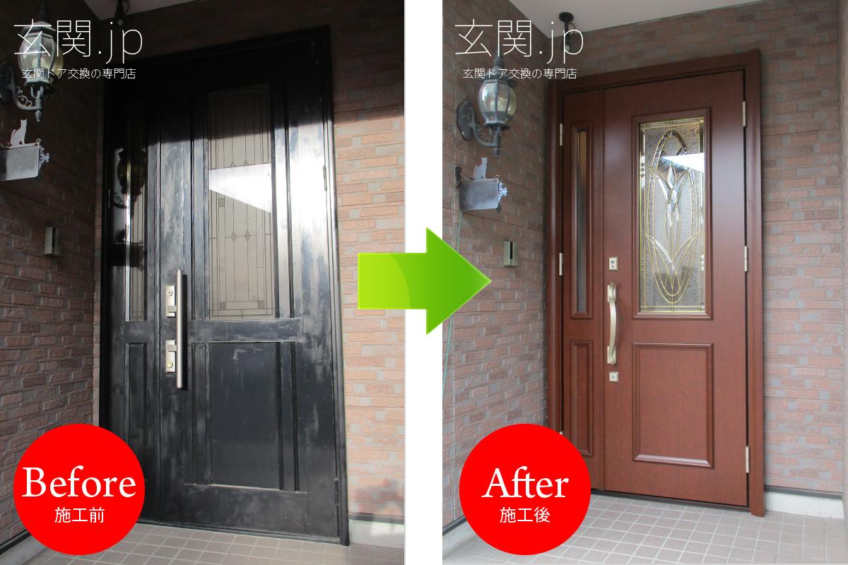 ノバリス【G95】ステンドグラスの玄関ドア