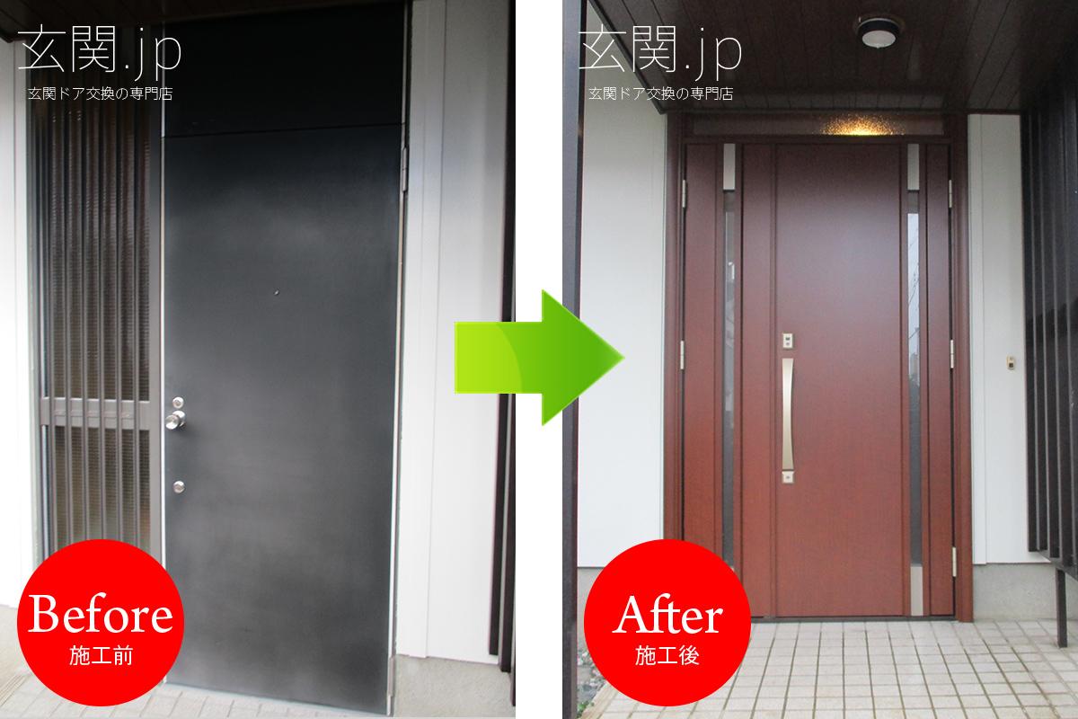 神奈川県Y様邸ノバリス【A20】ランマ付き親子ドアダークウォールナット