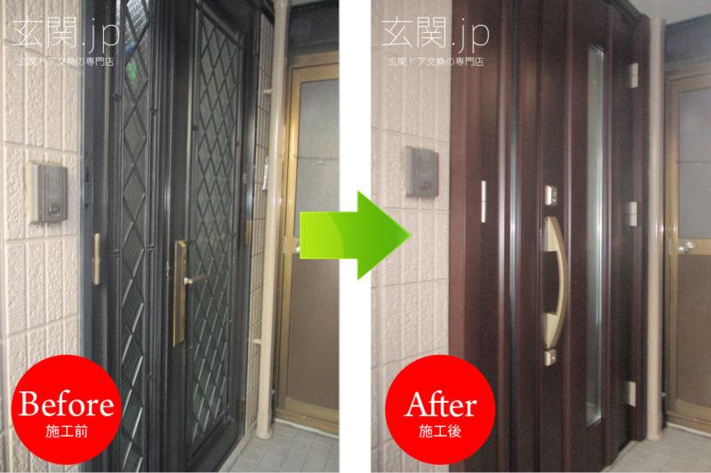 東京都Y様邸ノバリス【A13】親子ドアディープマホガニー