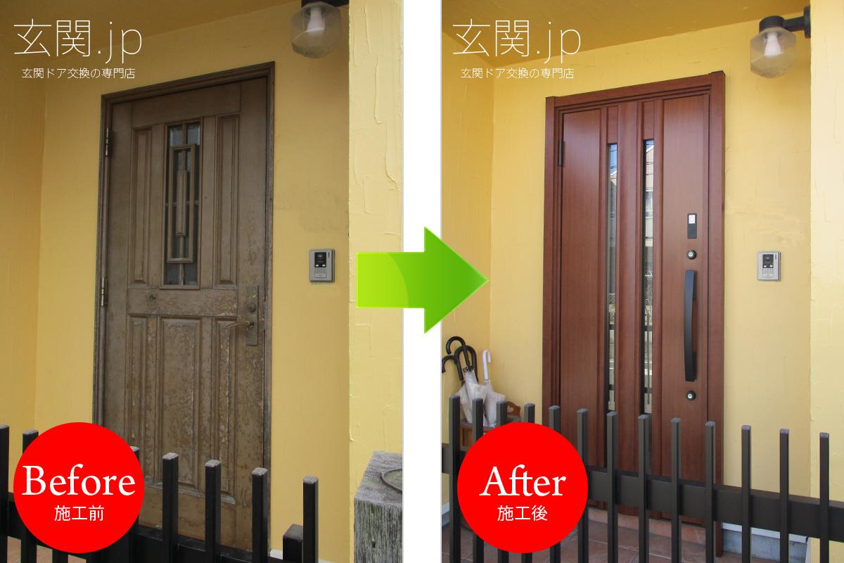 千葉県B様邸リシェント3【G15】片開きドアポートマホガニー