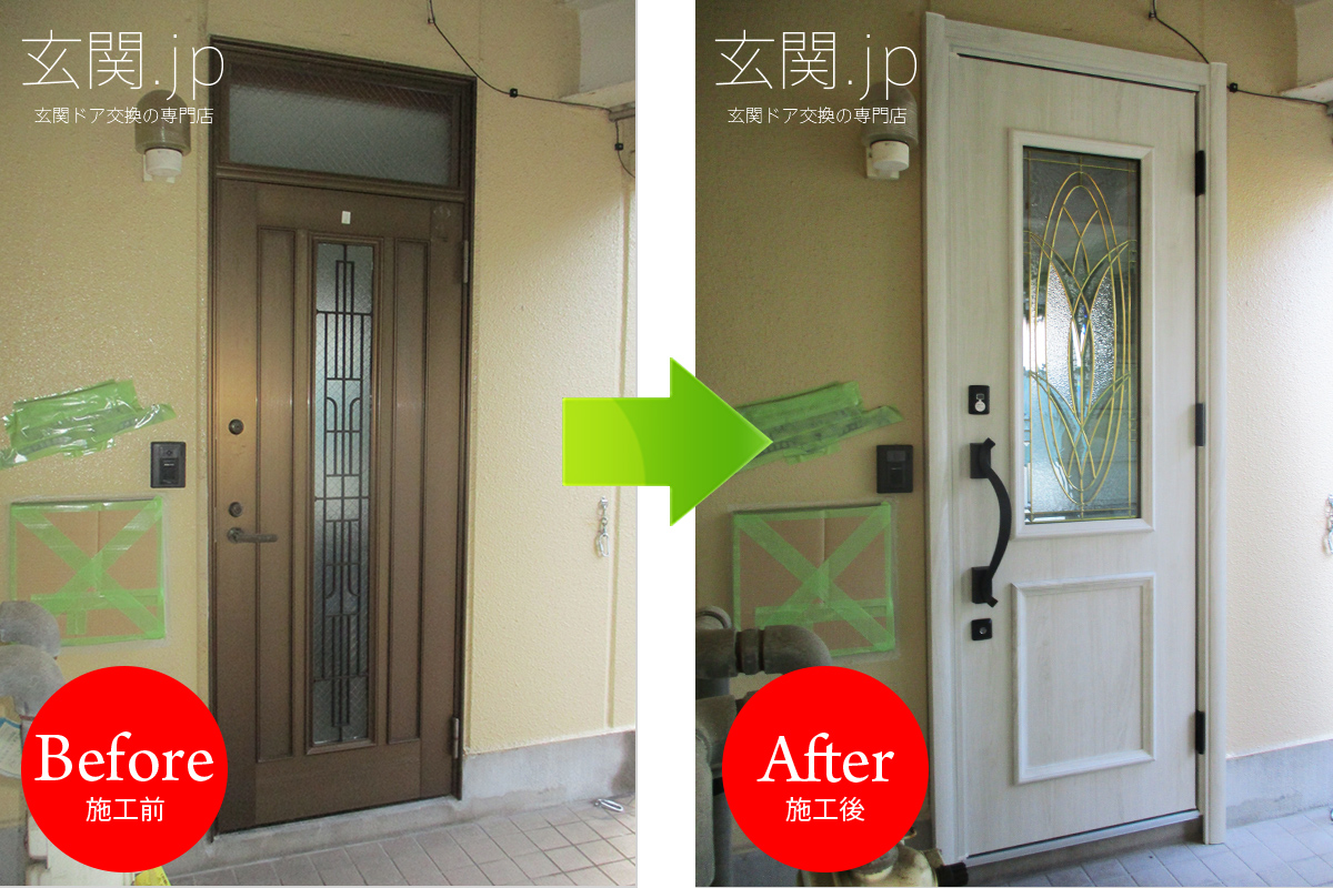 ノバリス【G95】ステンドグラス玄関ドア
