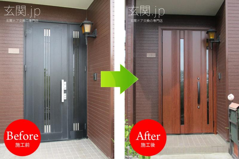 千葉県T様邸リシェント3【G12】親子ドアポートマホガニー
