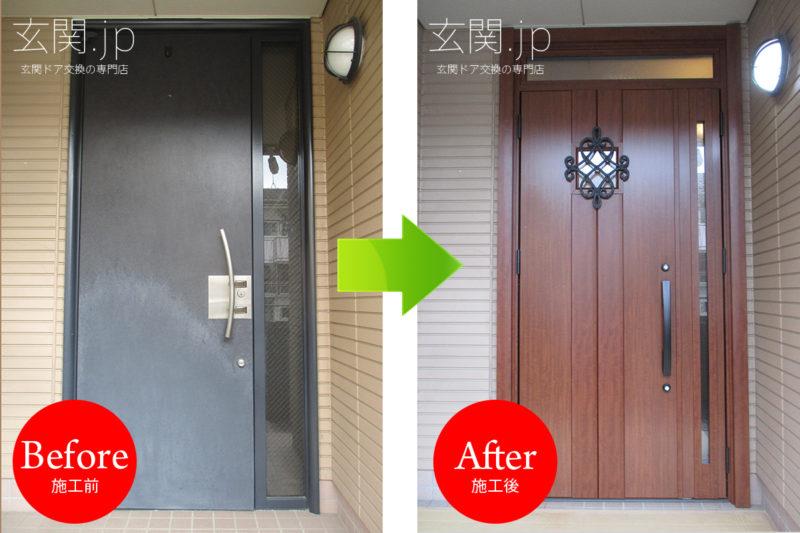 神奈川県O様邸リシェント3【D77】ランマ付き親子ドアポートマホガニー*積水ハウス