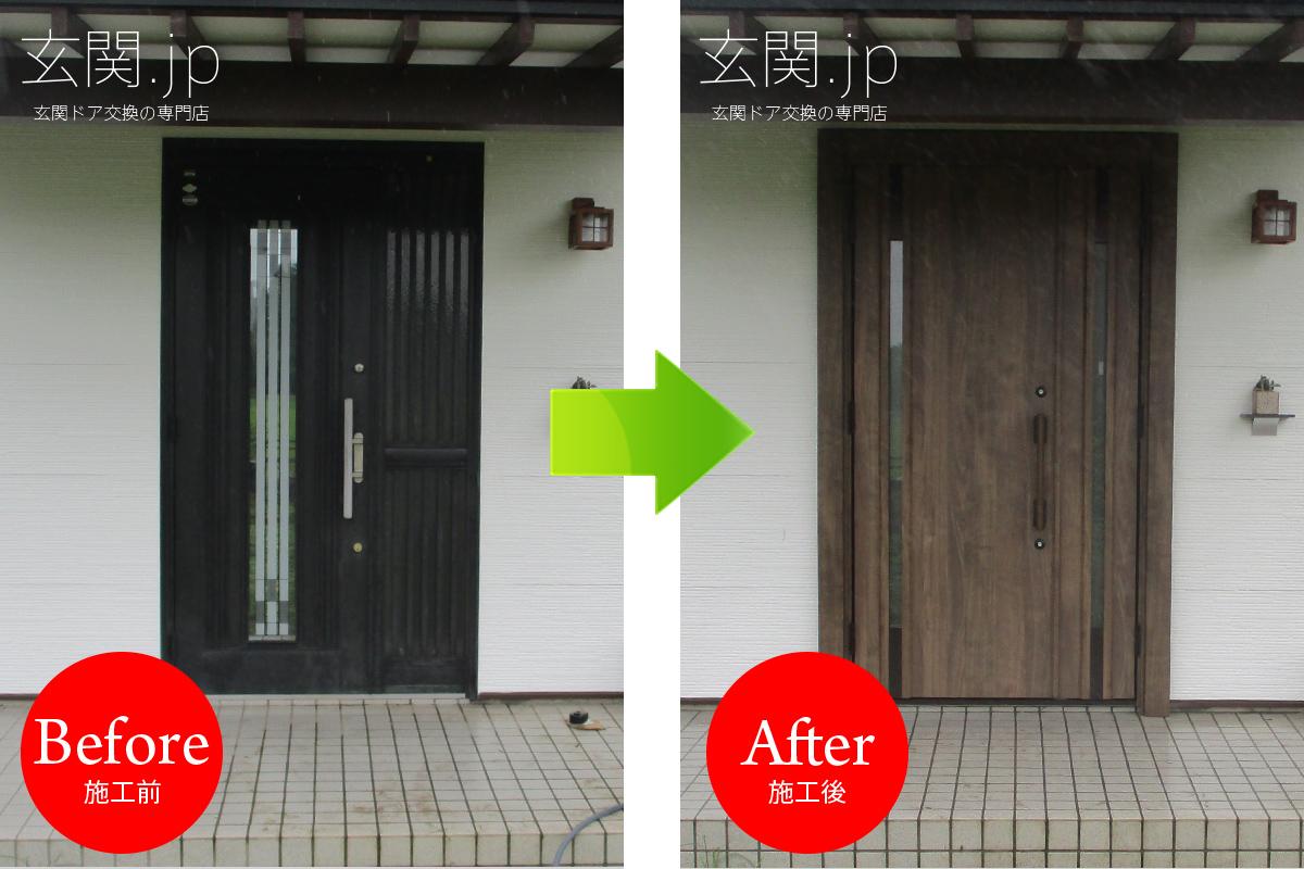 千葉県S様邸ノバリス【A20】親子ドアスモークナット色