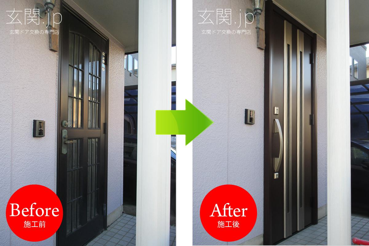 神奈川県F様邸ダイワハウスの玄関ドアリフォーム