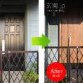 神奈川県K様邸三協アルミノバリス【D11】親子ドアスモークナット