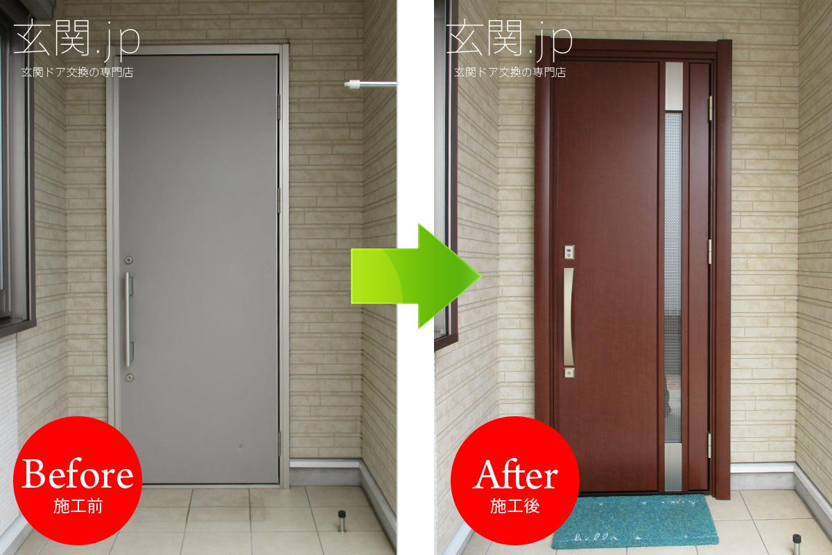 神奈川県K様邸三協アルミノバリス【A32】片開きドアダークウォールナット