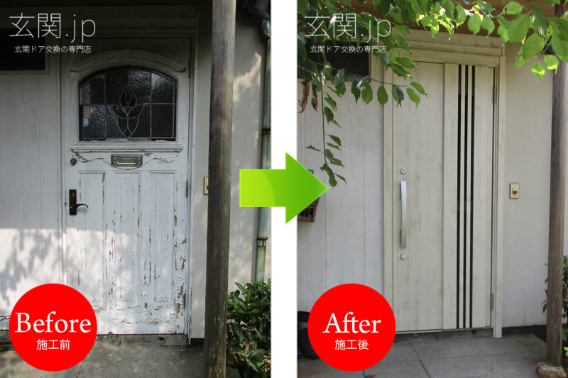 神奈川県Y様邸リクシルリシェント3【M83採風】片開きドアエクリュアイボリー