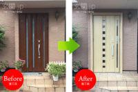 大阪府T様邸 玄関ドアリフォーム リクシル リシェント3【M28】親子ドア クリエペール色