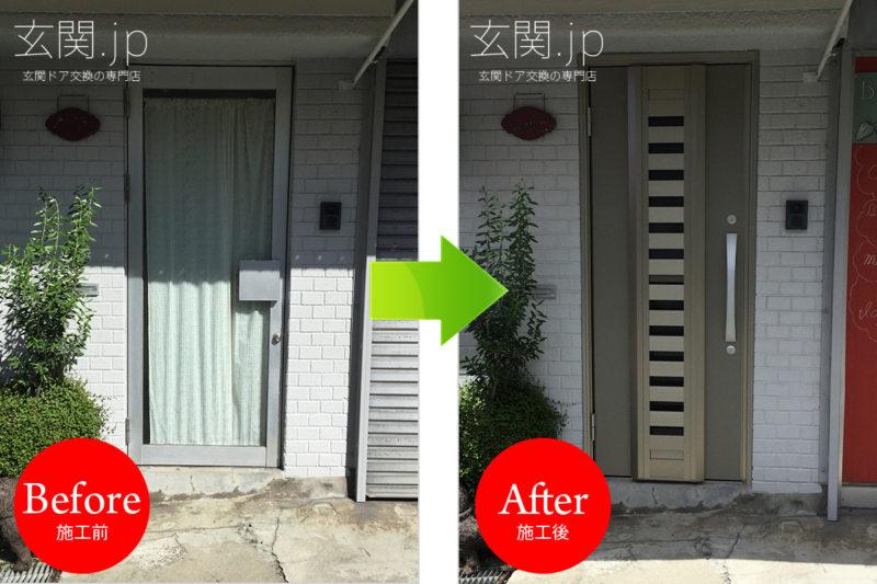 大阪府Y様邸ノバリス【H81】採風タイプ片開きドアシャンパングレイ