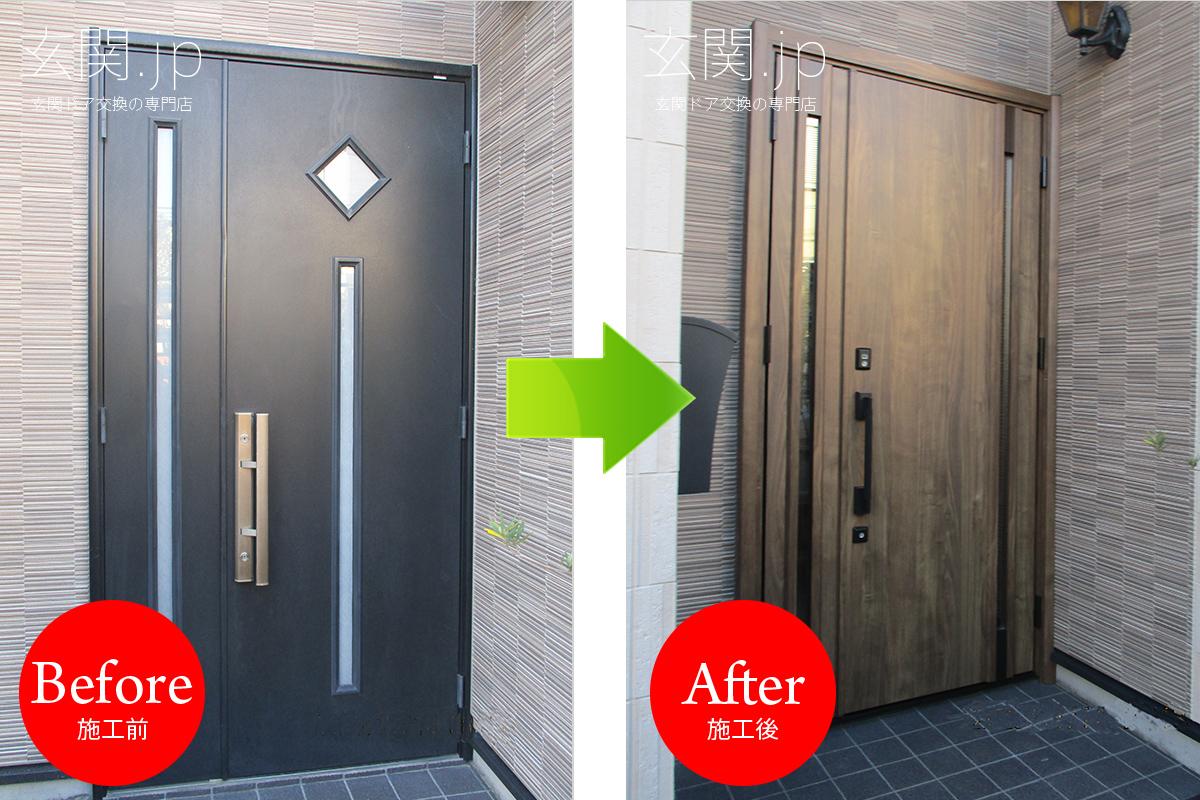 スモークナット色の玄関ドア