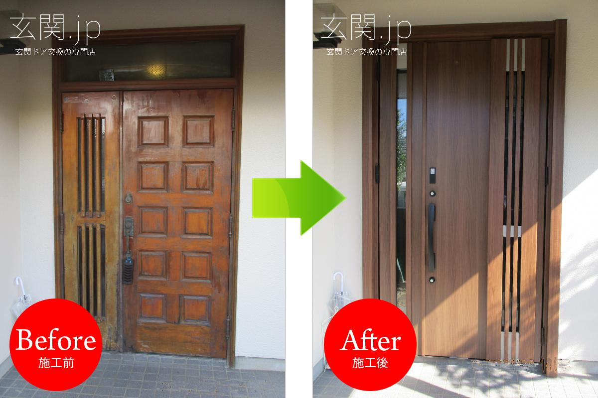 千葉県A様邸の玄関をリシェント3【M83採風】親子ドアに交換
