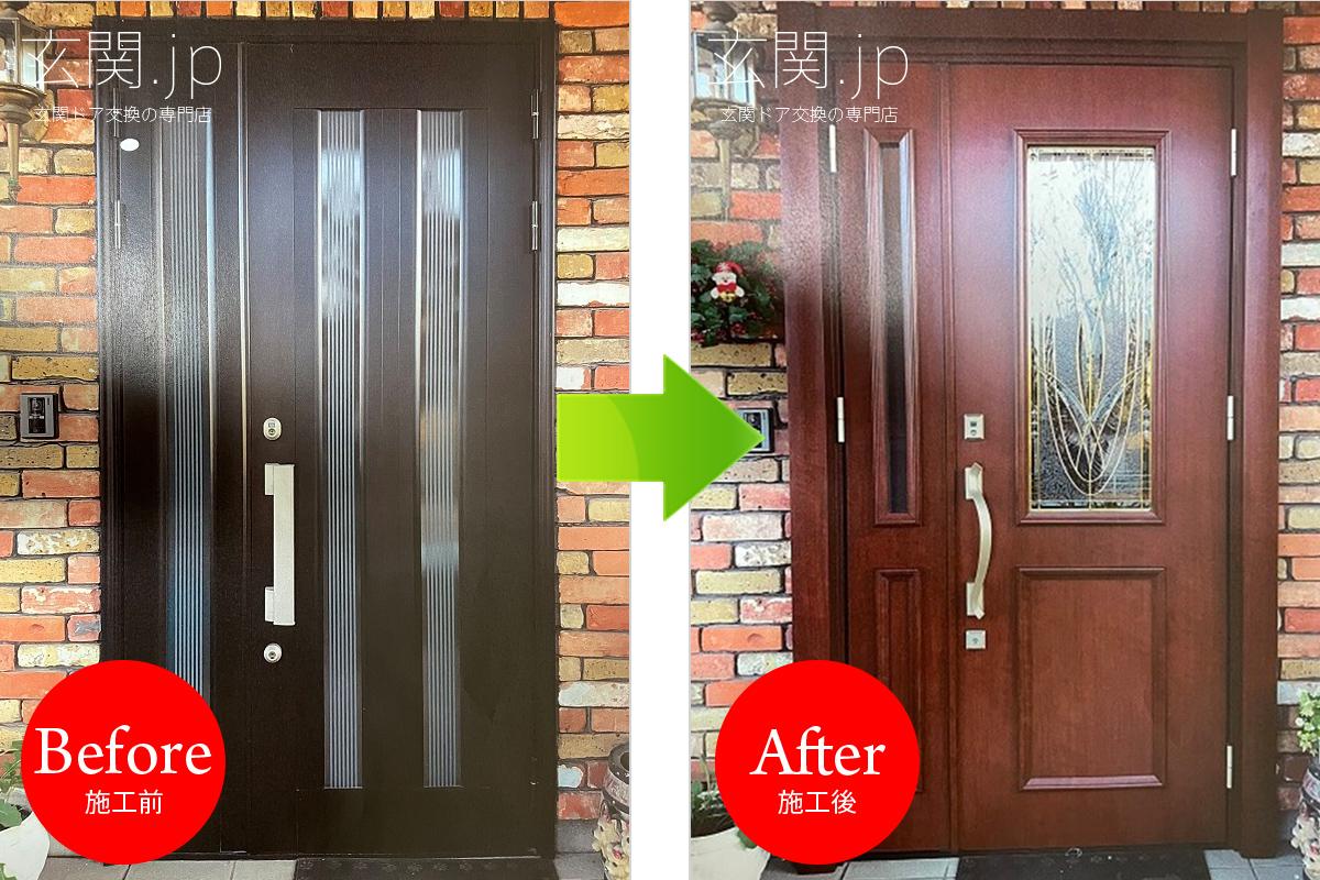 熊本県の玄関ドア交換事例、くまもとの玄関ドアは玄関.jpにおまかせください。