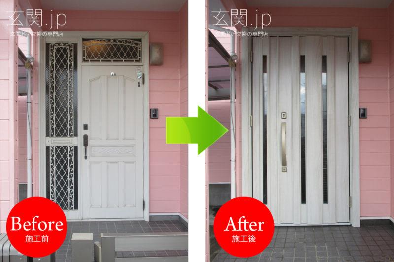 神奈川県T様邸ノバリス【A16】親子ドアシルキーノーチェ