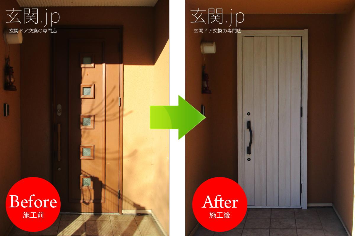 シルキーノーチェ色の玄関ドア(三協アルミ ノバリス)