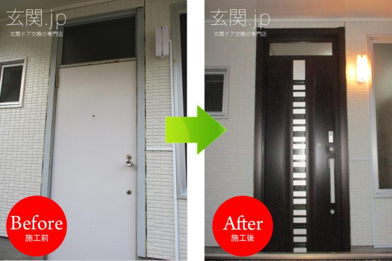 千葉県H様邸リシェント3【G82採風】ランマ付き片開きドアクリエダーク色*積水ハウス