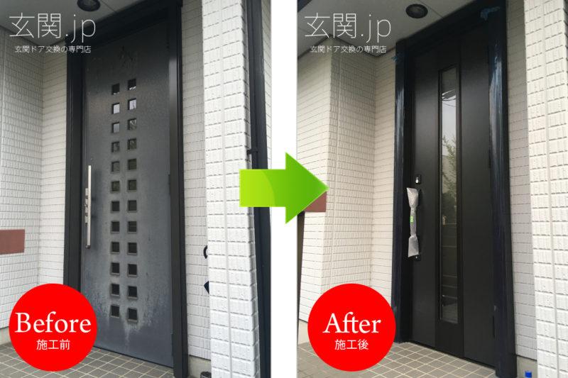 東京都H様邸ノバリス【A11】片開きドアホットブラウン*積水ハウス