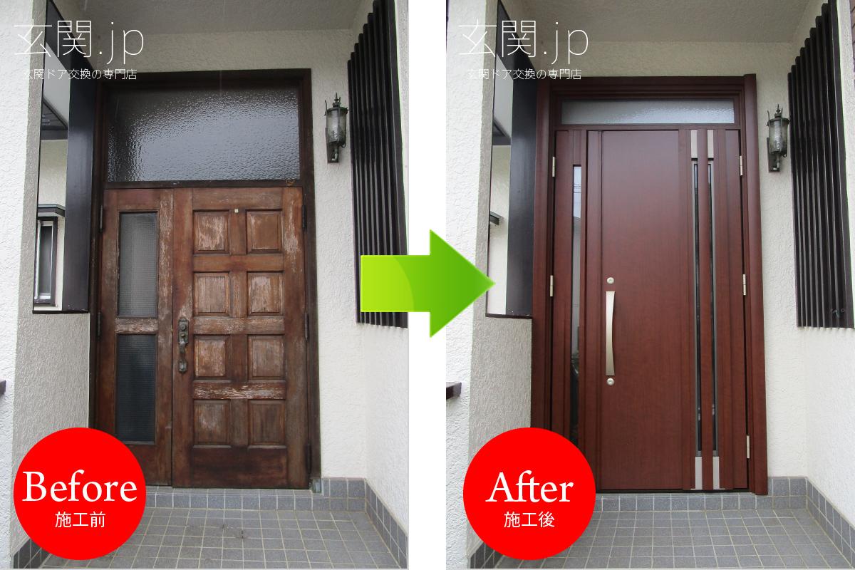 ノバリス【11採風】ランマ付き親子ドアに付け替えました!
