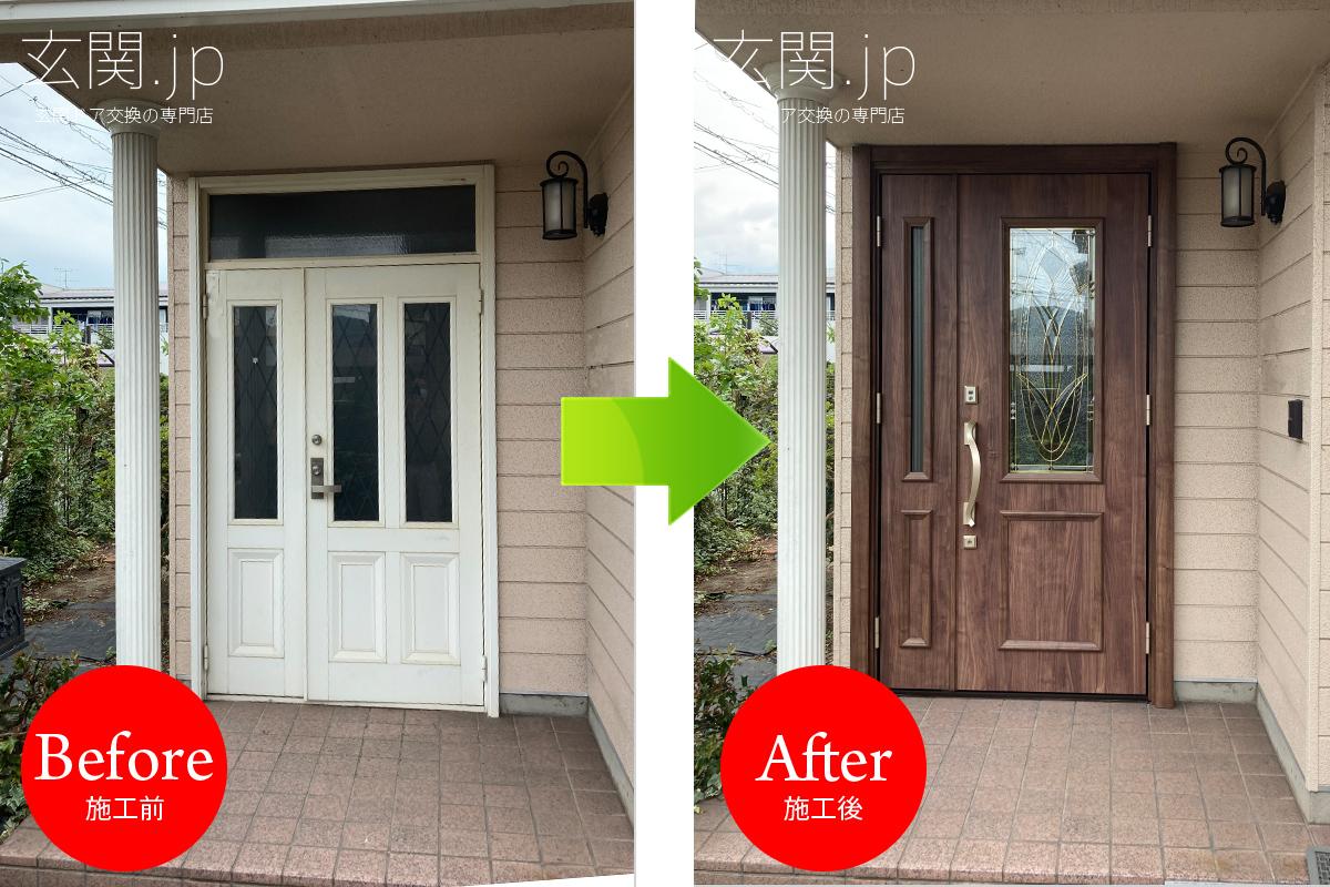 岡山県の玄関ドア交換リフォーム(ステンドグラス)