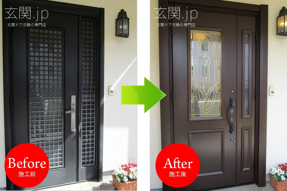 ステンドグラスの玄関ドア(親子ドア)リフォーム施工例