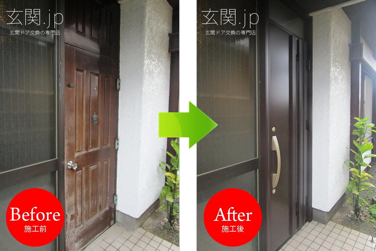 静岡県の玄関ドア交換*ミサワホーム