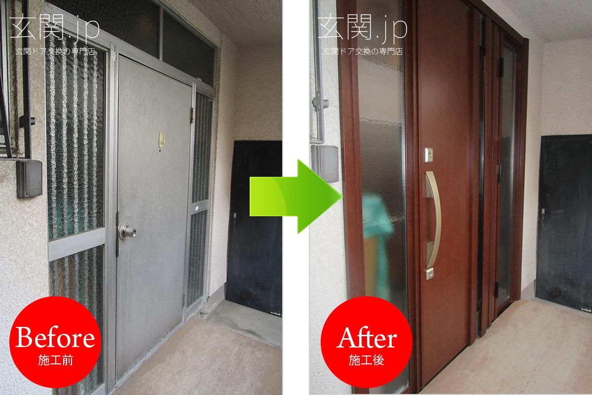 大きい玄関ドアの交換事例(両袖FIXドア)