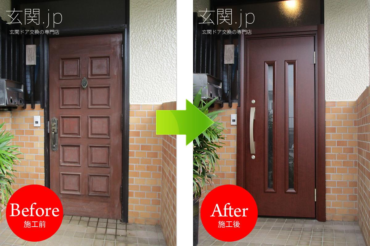 ノバリス【A82】片開きドアへの玄関交換